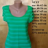 р. 14 / 48-50 Чудесная яркая зеленая легкая футболка с коротким рукавом в полоску Next