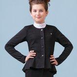 Жакеты школьные в черном цвете 32-8003-1 рост 122-134см в наличии