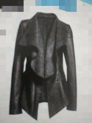 Женский жакет-куртка
