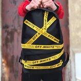 Рюкзак в стиле OFF White черный