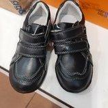 Кожаные туфли кроссовки на мальчика