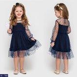 Новиночки Детское платье, размеры 92- 122
