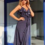 Красивое платье 42 - 44 «Инна» две расцветки