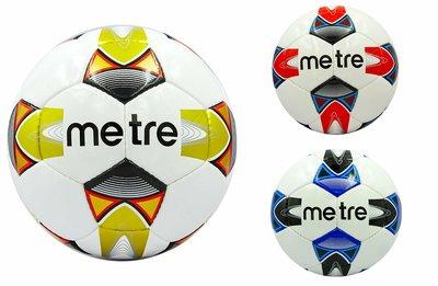Мяч футзальный 4 Metre 1733 PU, сшит вручную 3 цвета