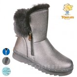 Зимние ботинки Том М5126В темное серебро 33-38