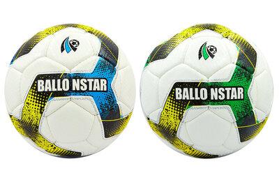 Мяч футбольный 5 Ballonstar LN-09 PU, сшит вручную 2 цвета
