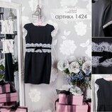 Платье сарафан школа Моне кружева черный