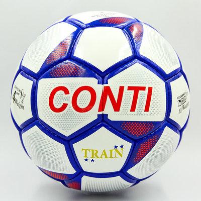 Мяч футзальный 4 Conti 1738 PU, сшит вручную