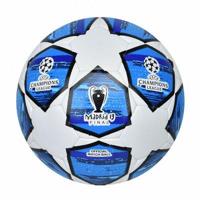 Мяч футбольный 5 Champions League Final Madrid 5837-2 PU, сшит вручную