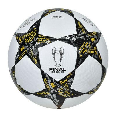Мяч футбольный 5 Champions League 5832 PU, сшит вручную