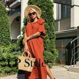 Новиночки Классное платье, размеры 42- 52