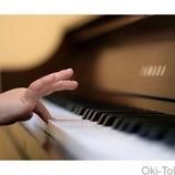 Уроки игры на фортепиано Одесса