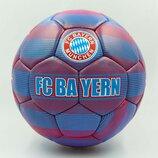 Мяч футбольный 5 гриппи Bayern Munchen 0134 PVC, сшит вручную