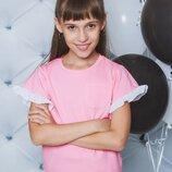 Блуза школьная трикотажная персик 122-152