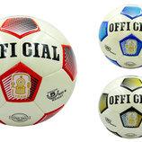 Мяч футбольный 5 Official 0178 PU, сшит вручную 3 цвета