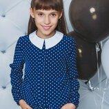 Блуза школьная с длинным рукавом горох синяя 122-152