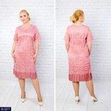 Новиночки Классное платье, размеры 54- 60