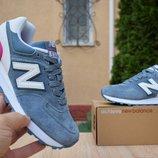 Кроссовки женские New Balance 574 blue
