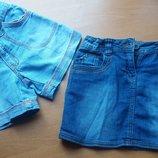 Джинсовая юбка и шорты