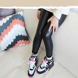 Новинка Модные, стильные лосины под кожу для девочек