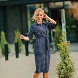 Платье на осень Белла 016