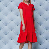 Женское платье Katrina Код 544.