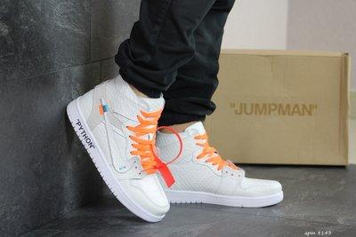 Кроссовки мужские Nike Air Jordan 1 Python white 8143