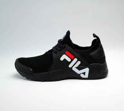 Мужские кроссовки Fila Mind Zero Black черные