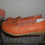 Туфли, мокасины натуральная кожа, перфорация Германия
