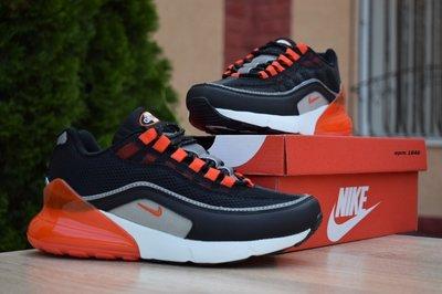 Кроссовки Nike Air Max 95 Max 270 Hybrid , мужские, черные с оранжевым