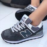 Женские серые кроссовки New Balance натуральная замша