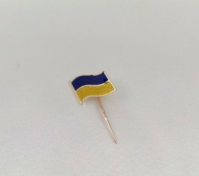Значок на пиджак флаг Украины