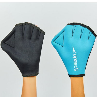 Перчатки для бассейна Speedo 8069190 перчатки для аквафитнеса размер S-L