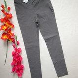 Классные стрейчевые брюки леггинсы в мелкий принт пунктир Primark.