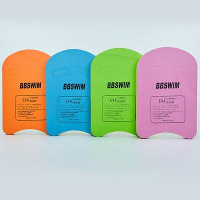 Доска для плавания Kick Board 8002 EVA, размер 29x42x2,4см