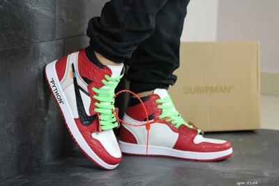 Nike Air Jordan 1 Python кроссовки мужские демисезонные красные с белым 8144