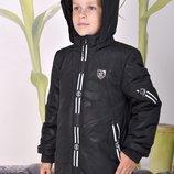 Куртка демисезонная для мальчика