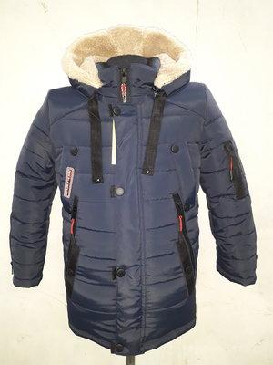 Зимняя куртка М16 для подростка
