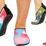 Обувь для спорта и йоги Skin Shoes камуфляж 0418 размер 34-45 3 цвета