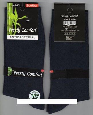 Носки мужские демисезонные 100% бамбук лайкра Prestij Comfort без шва синие,12 пар Турция