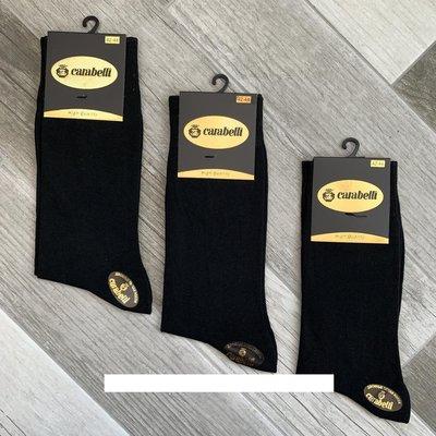 Носки мужские демисезонные 100% хлопок Carabelli, ароматизированные, размер 39-44, чёрные,12 пар Тур