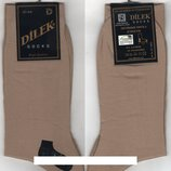 Носки мужские демисезонные х/б Dilek Exclusive, Турция, без шва, 39-42 размер, vison,12 пар Турция