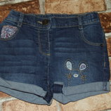 шорты стрейч 2-3 года одежда 1-16 лет