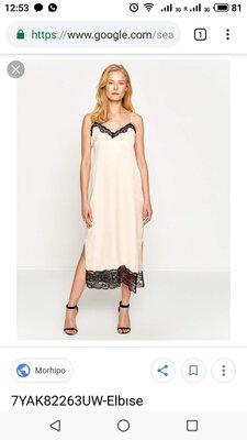 Новое с этикеткой стильное платье-комбинация нежно пудрового цвета