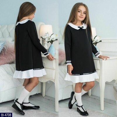 c7e5b3c8b Новиночки Детское нарядное платье, размеры 128- 146: 590 грн ...