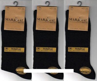 Носки мужские 100% шёлковый хлопок Marjinal, Турция, ароматизированные, без шва, чёрные,6 пар