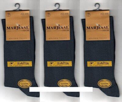 Носки мужские демисезонные Marjinal шёлковый хлопок с эластаном, антибактериальные, тёмно-серые,6 па