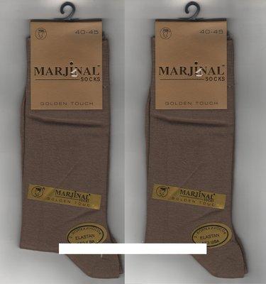 Носки мужские демисезонные Marjinal шёлковый хлопок с эластаном, антибактериальные, бежевые, 6 пар