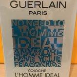 Guerlain ideal cologne 100 ml и подарок
