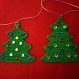 Елочки, новогоднее украшение, ручная работа